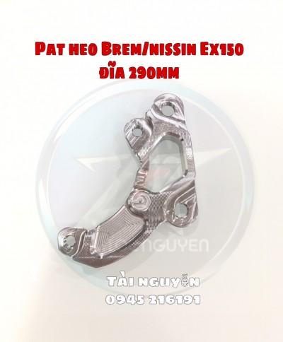 PAT HEO BREM/NISSIN TRƯƠC GẮN ĐĨA 290 CHO EXCITER 150